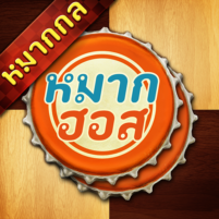 Thai Checkers – Genius Puzzle – 3.5.146 APKs MOD Unlimited moneycoin Downloads for android