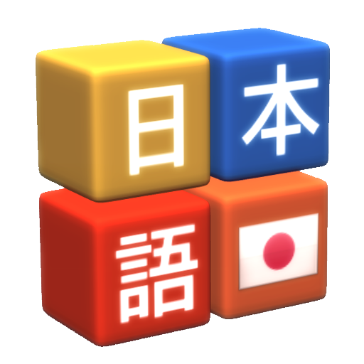 Kanji Drop 2.527 APKs (MOD, Unlimited money/coin) Downloads for android