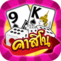 Casino boxing Thai Hilo Pokdeng Sexy game  3.4.269 APKs (MOD, Unlimited money/coin) Download